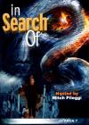 In Search Of: Hosted By Leonard Nimoy: Season 7 DVD