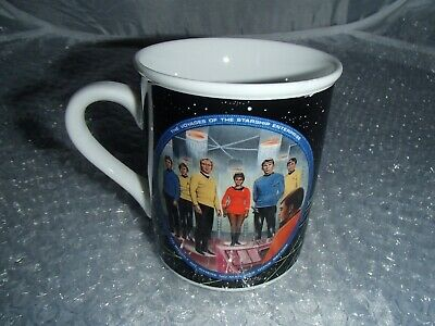 Star Trek Beam Us Down Coffee Mug Artwork by Susie Morton, Collectible CHIPPED