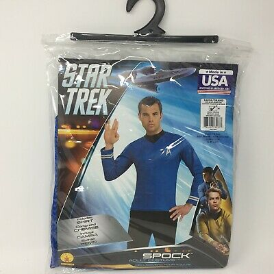 Star Trek Spock Adult Halloween Costume - Size Large - New